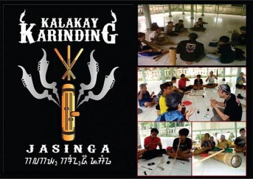 Karinding Jasinga